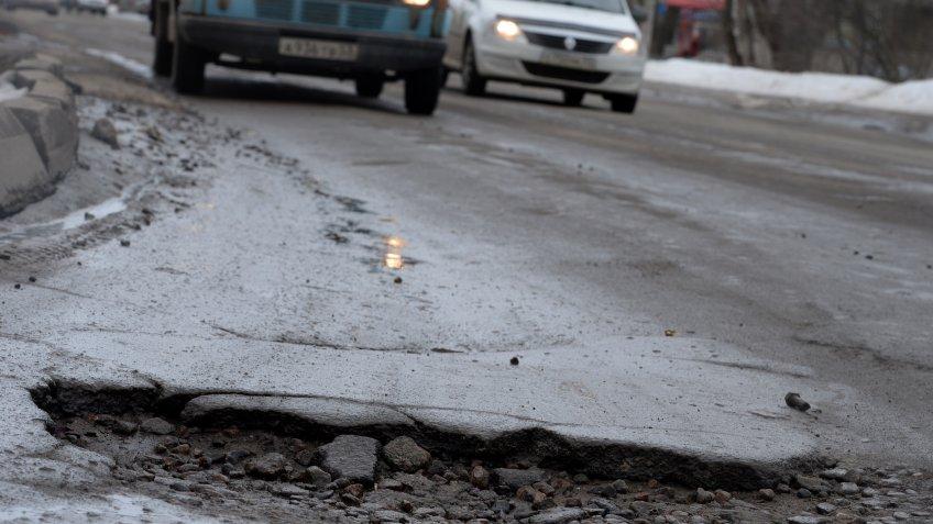 В Российской Федерации разрабатывается приложение для жалоб наплохие дороги