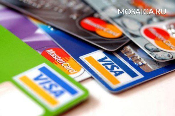 Ульяновец похитил данные банковской карты ини вчём себе неотказывал
