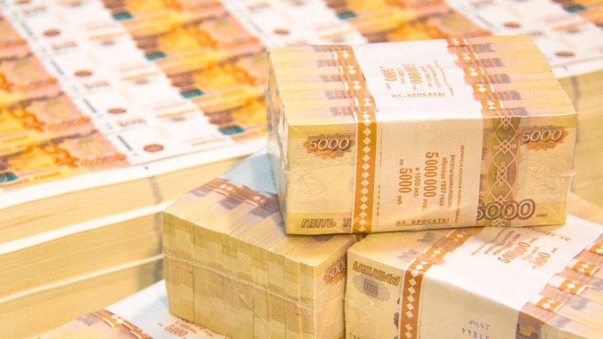 Российская Федерация закрывает последние финансовые обязательства СССР— Возвращая старые долги