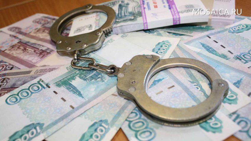 Юрист Натариус подозревается вфальсификации подтверждений поделу Ремесленной палаты