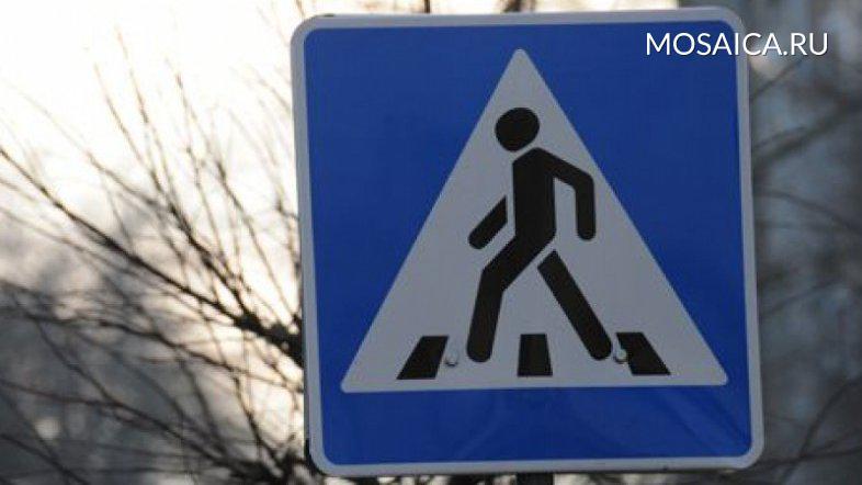 Напроспекте Авиастроителей вЗаволжье шофёр на Мицубиси сбил мужчину и исчез