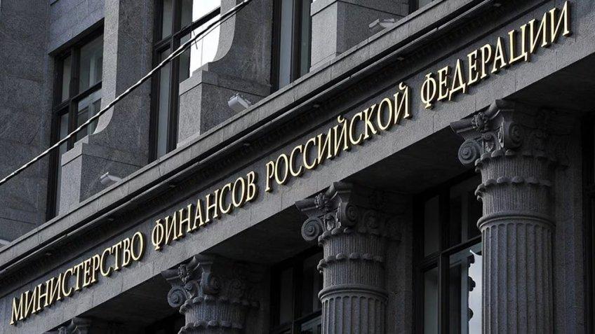 Министр финансов будет занимать унаселения при помощи «народных облигаций»