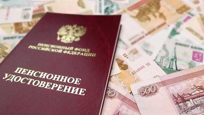 Решение одоиндексации пенсий на0,4%.ожидается вначале весны - руководитель ПФР