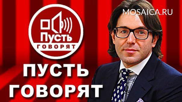 Меньщиков обучастии Шурыгиной в«Доме-2»