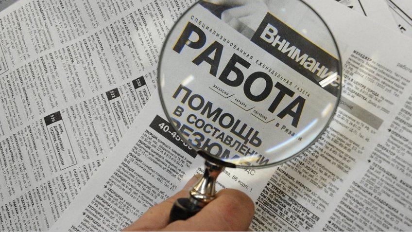 Руководство обсуждает введение платежа с нигде неработающих заОМС