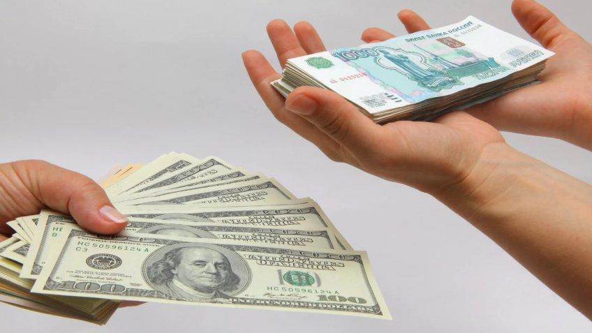 Стало известно, сколько будет стоить доллар вначале зимы