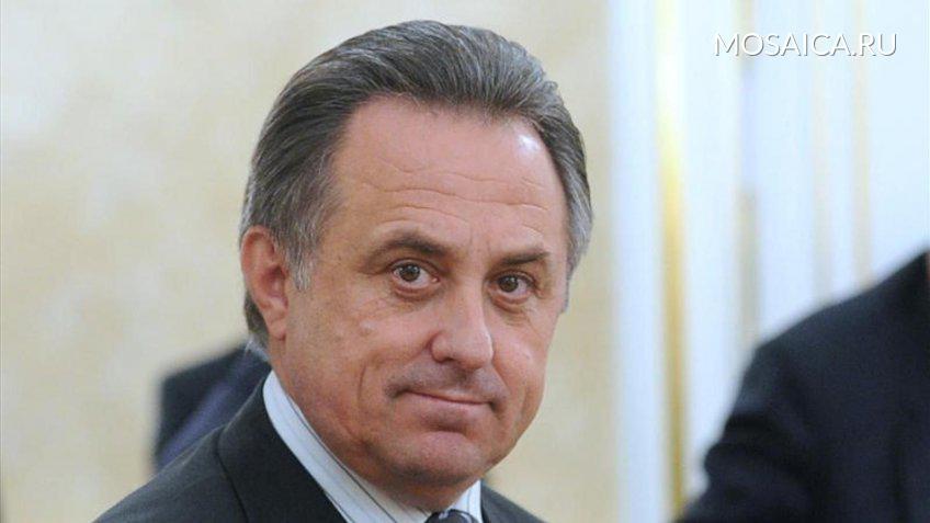 Мутко анонсировал изменения вструктуре РФС