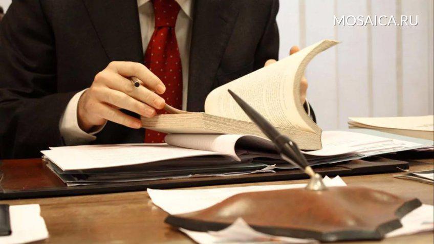 Государственная дума приняла законодательный проект обобыске у юристов