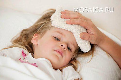 Почему при температуре холодные руки у ребенка