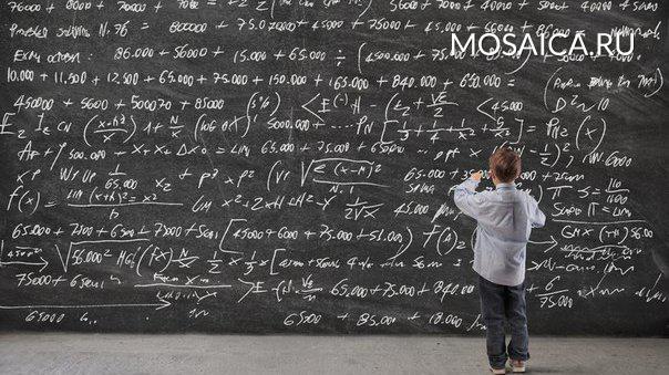 Ребенок изИндии принял решение задачу, скоторой немог справиться Исаак Ньютон