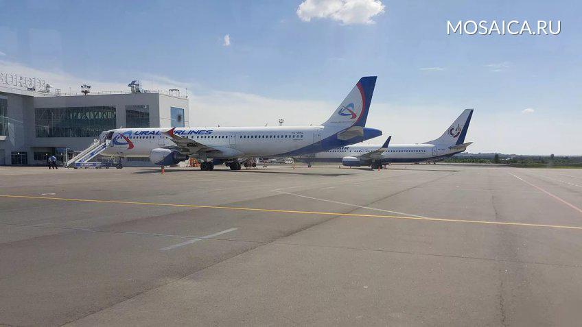 Продажа льготных авиабилетов вАмурской области начнётся с1апреля