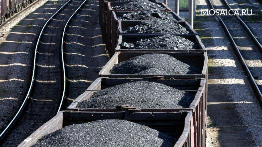 ДНР отправила первую партию угля в Российскую Федерацию