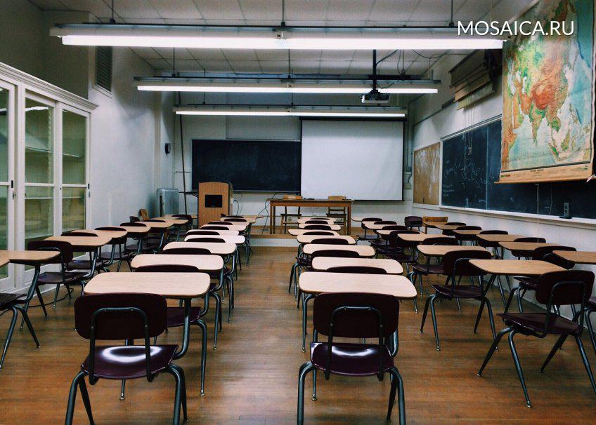ВОдинцово к1сентября откроют гимназию для одаренных детей