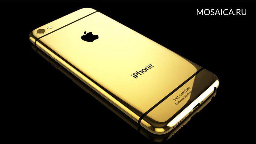 32-гигабайтный iPhone начнет реализовываться вевропейских странах
