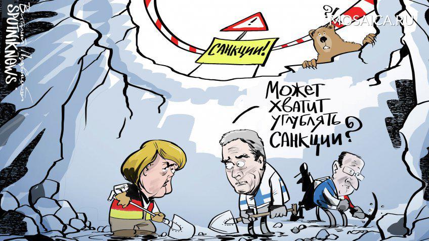 Большинство граждан России считают свою страну великим государством