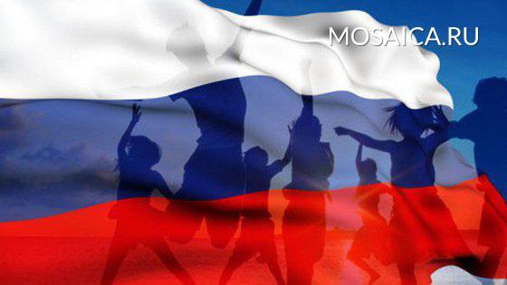 Российская Федерация  поднялась на49-е место врейтинге самых счастливых стран мира