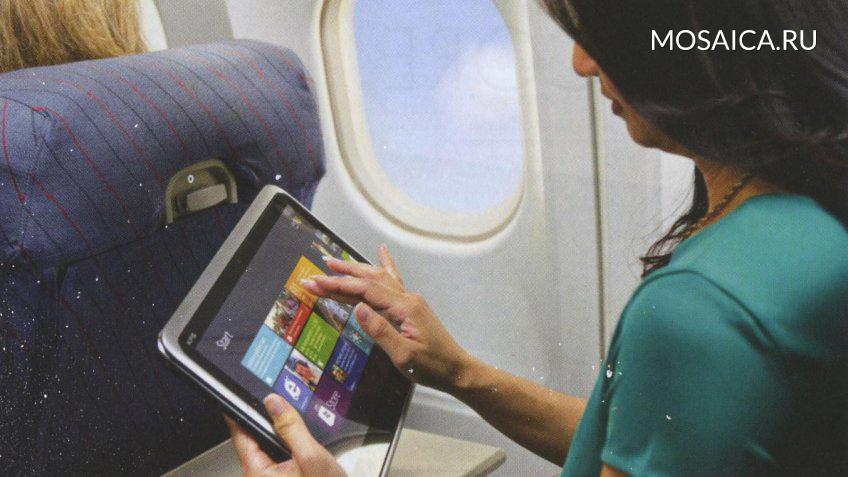 ВСША готовятся запретить электронные устройства наборту самолётов