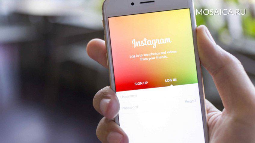 Социальная сеть Instagram тестирует офлайн-функции