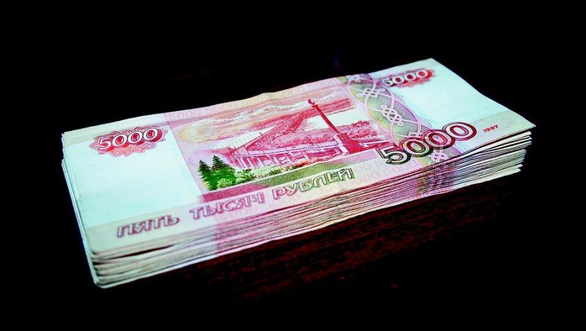 ВПодмосковье завымогательство взятки в6 млн руб. задержали инженера «Мособлэнерго»