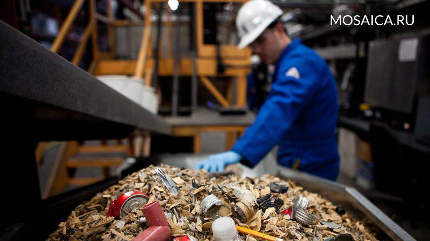 В Российской Федерации будет запущена новая система переработки отходов в 2019-ом году