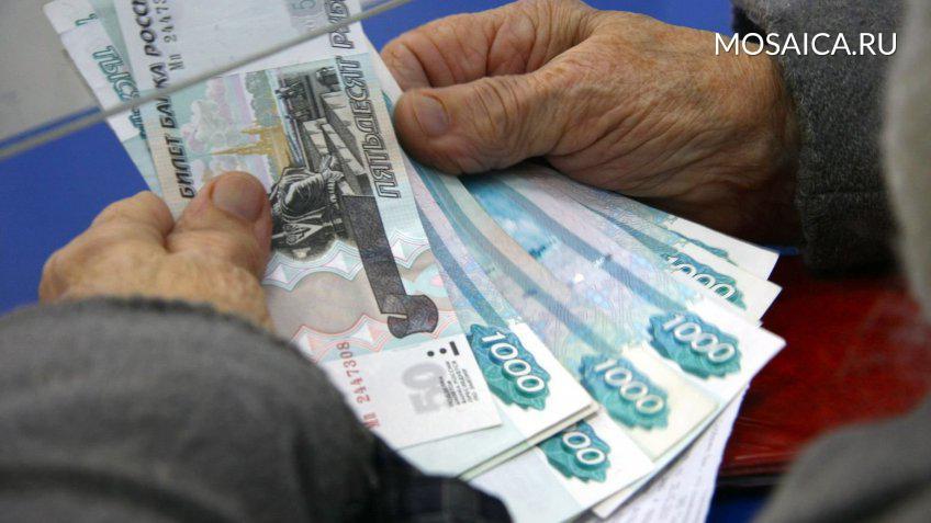 Среднегодовой размер пенсии внынешнем году составит приблизительно практически 13,7 тысячи руб.