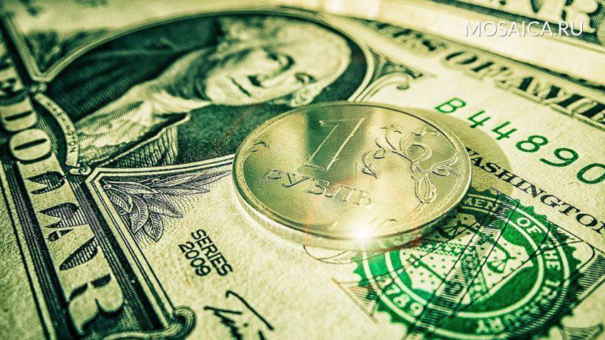 Курс доллара опустился ниже минимума лета 2015г