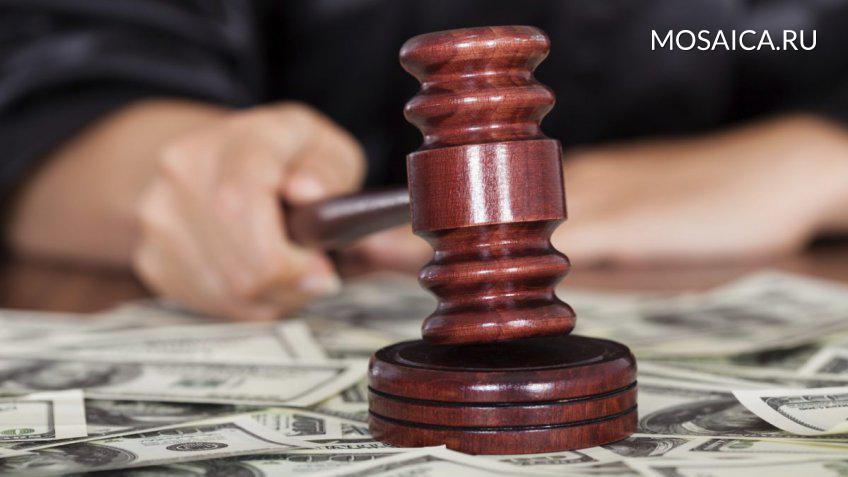 Руководитель ремесленной палаты ожидает суда захищение 9 млн руб.
