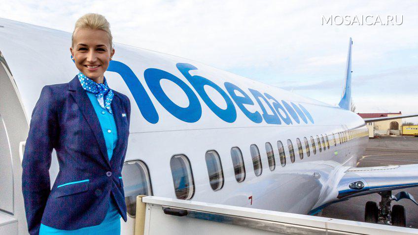 Авиакомпания «Победа» начала обучать собственных служащих служебно-прикладному самбо