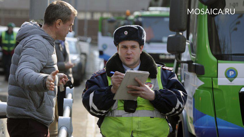 В Российской Федерации  вступают всилу новые ПДД