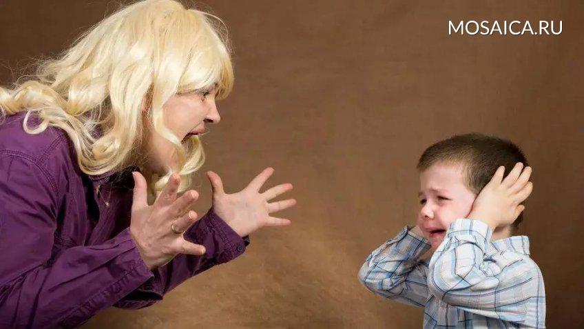 Сон поругались с мамой