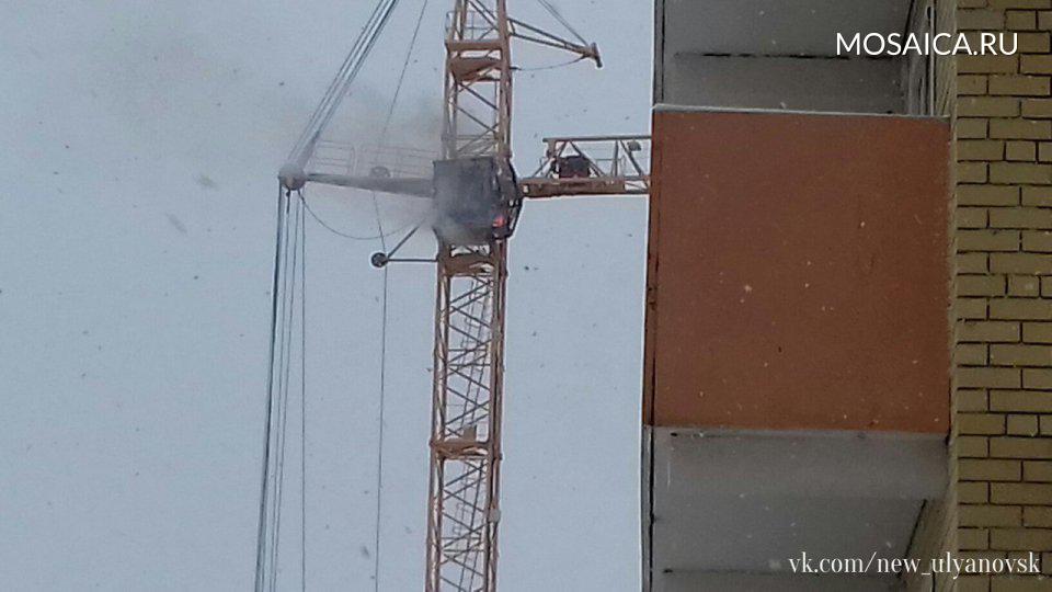 Предпосылкой возгорания башенного крана вУльяновске могло стать короткое замыкание
