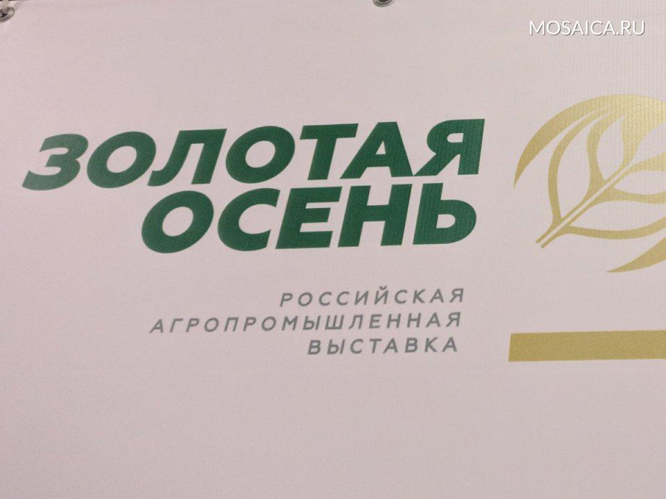 ВУльяновской области появится предприятие стоимостью 5 млрд руб.