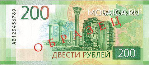 Купюры банка россии чем отличается тушь от чернил