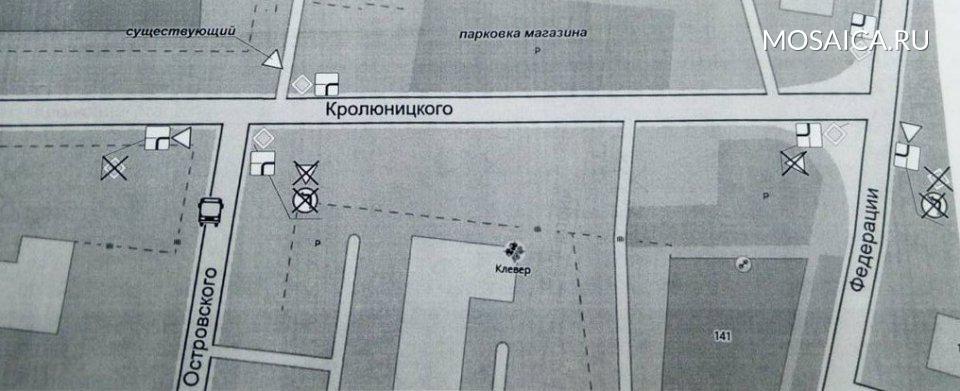 В Ленинском районе Ульяновска изменится схема движения , фото-2