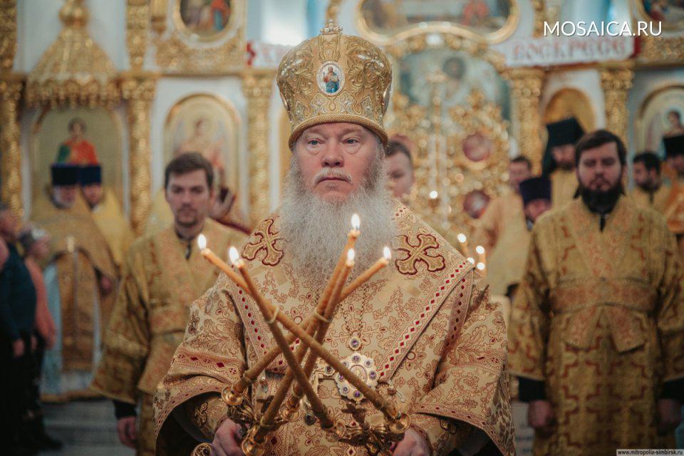 Митрополит Саратовский и Вольский Лонгин назначен главой Симбирской митрополии в Ульяновской области , фото-1