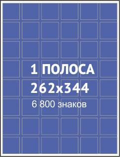 deb62106a3cb0 ЦЕНЫ НА РЕКЛАМУ В ГАЗЕТЕ