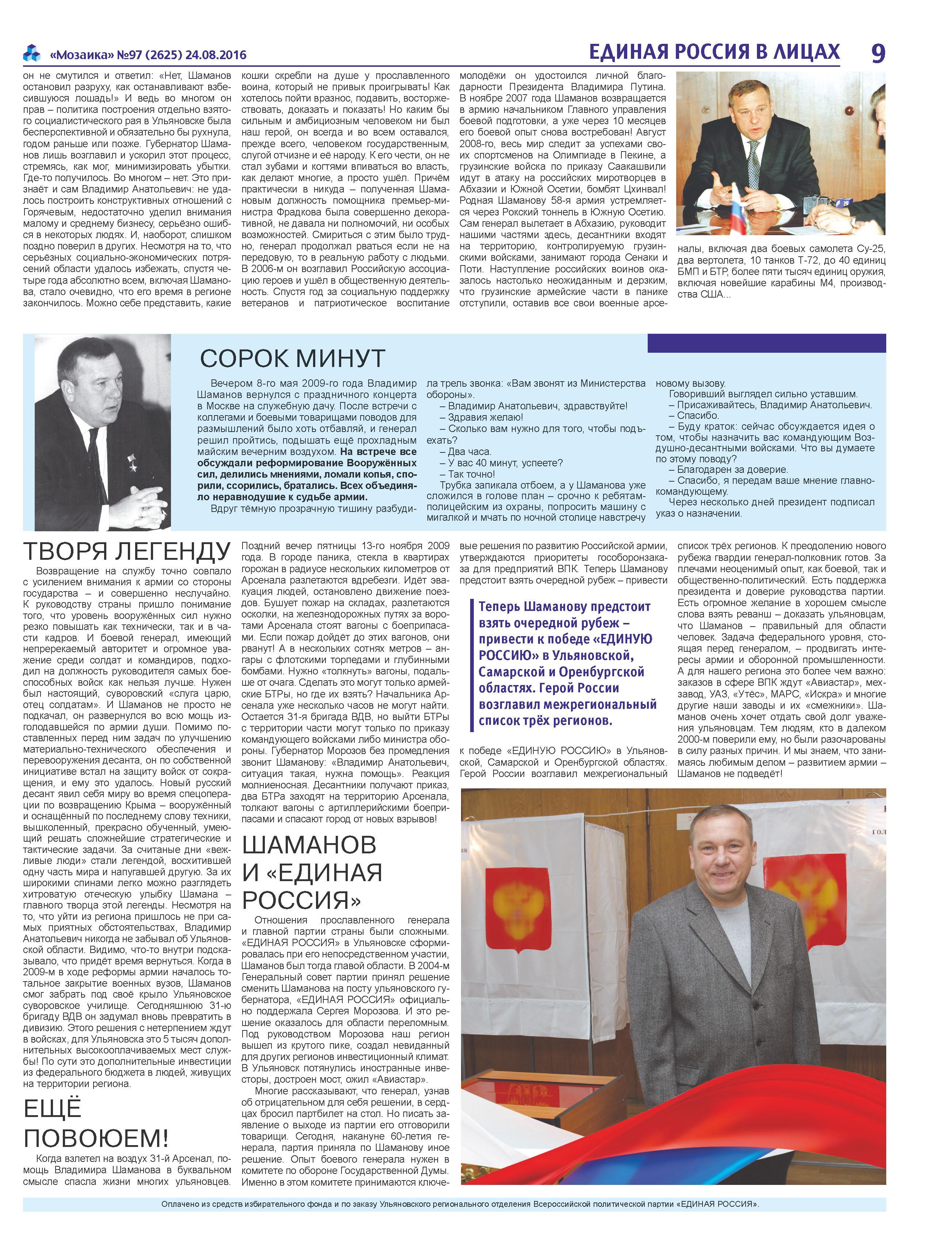 Все новости в поселке орджоникидзе в 2017