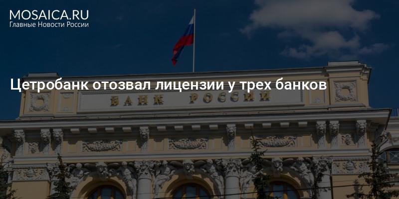 Новости уфсин по нижегородской области