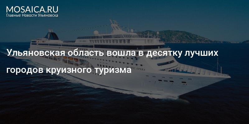 Крымское казачество новости