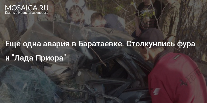 Новости сабинский район татарстан