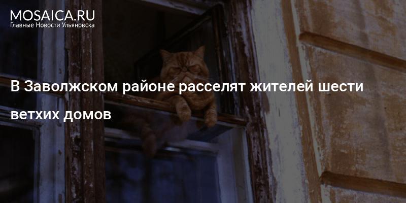 Новости украины сводка от ополчения
