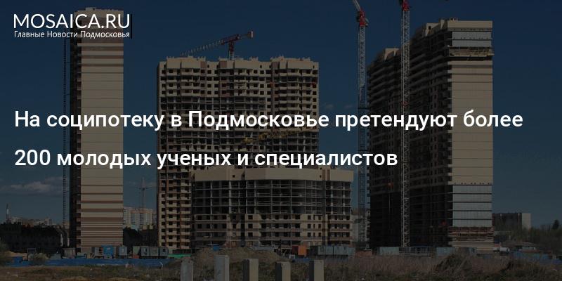 социальная ипотека для врачей в ульяновске казалось, что