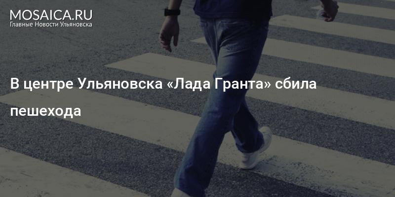 Метро москвы новости мытищи