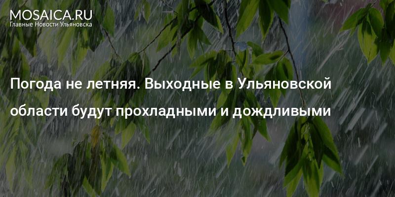 Погода в краснознаменске московской области на месяц