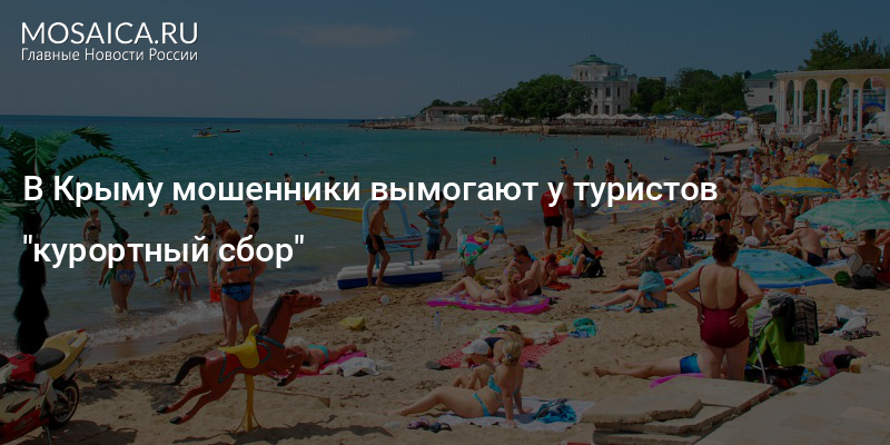 Новости саянского района с агинского