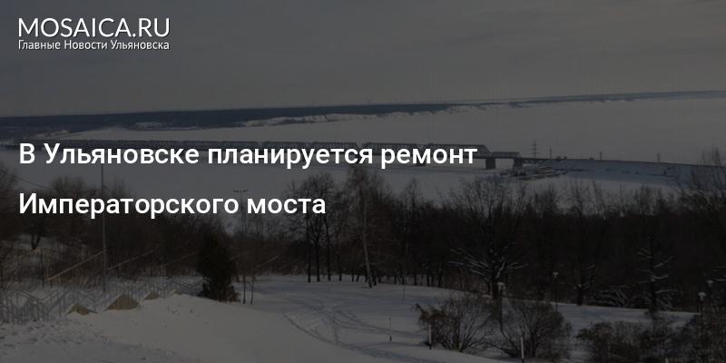 Спайс в вк ульяновск Психоделики Магазин Мытищи