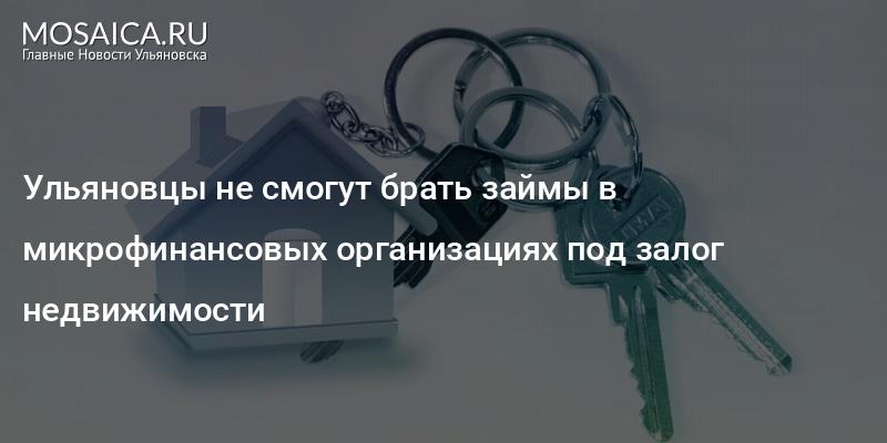займ под расписку ульяновск как лучше автокредитование или кредит