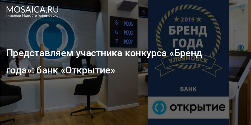 банк открытие ульяновск кредит capital one credit card activation process