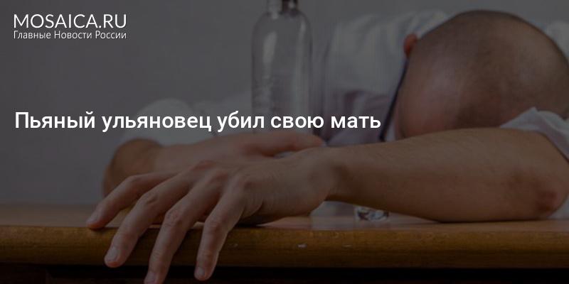 Новости ртр 24 нтв орт рен тв
