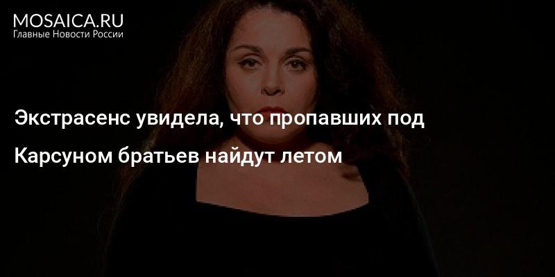 Последние новости украины что в горловке